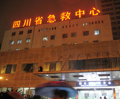 富士康成都廠20日晚驚爆,造成2死16傷的慘劇。圖為收治爆炸事故傷者的四川省急救中心外景。新華社
