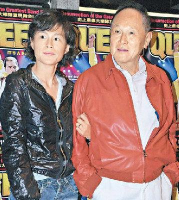 香港富商趙世曾(右)的女兒趙式芝(左)與楊如芯9月20日公開婚訊。(圖:東方日報資料照片)