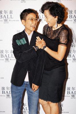 香港富商趙世曾的女兒趙式芝(右)與楊如芯9月20日公開婚訊。(圖:東方日報資料照片)