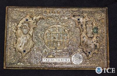 韓裔男子購買的製鈔模板。(聯邦移民局)