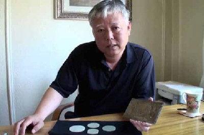 韓裔男子購買古董,惹上牢獄之災。(YouTube)