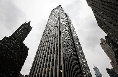 通用大樓位於中央公園的東南角。(Getty Images)