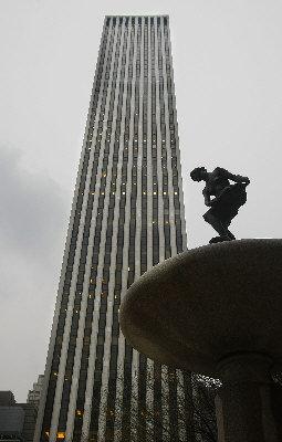 通用大樓是紐約市的地標建築。(Getty Images)