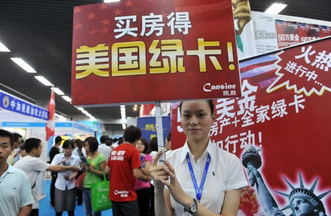 中國人來美炒房 - 通天經紀 - tongtianjingji的博客