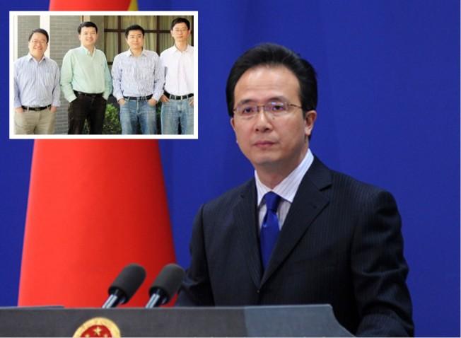 天津大学教授张浩遭美联邦司法部钓鱼执法 涉盗窃商业机密罪