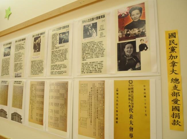 多元文化中心的圖片展包括1941年國民黨加拿大總支部在溫哥華召開代表大會,各地分部捐款折合加幣6000餘元的史料。(記者劉煥宇╱攝影)