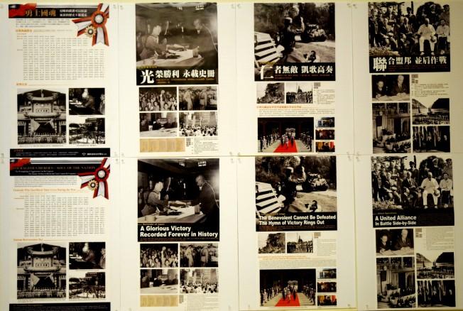 圖片展將一直展到9月18日,根據會戰日期調整相應主題。(記者劉煥宇╱攝影)