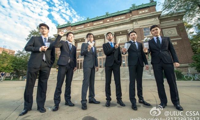 大學城成小華埠 - 通天經紀 - tongtianjingji的博客