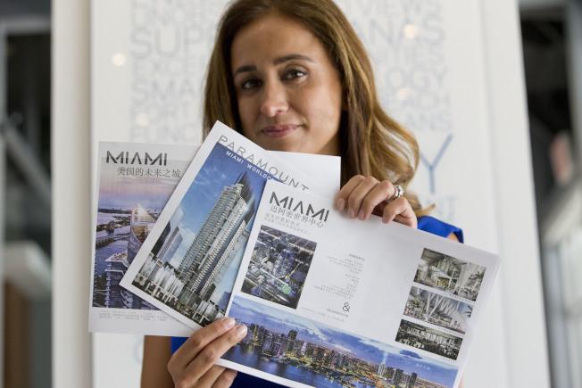 來自中國的大量現金流入美國房市。圖為邁阿密的一名房產經紀為中國買家印製中文介紹手冊。(美聯社)