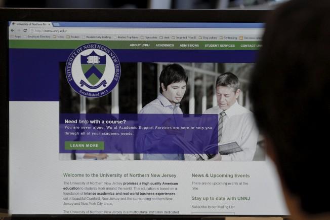 假大學「University of Northern New Jersey」設立的網站。(路透)