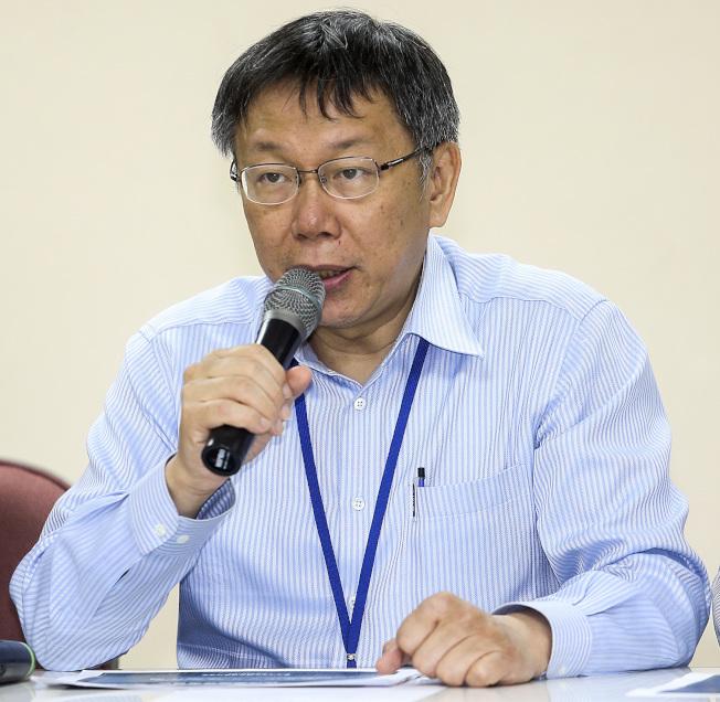 台北市長柯文哲因大巨蛋案,近來頻受質疑。(本報資料照片)