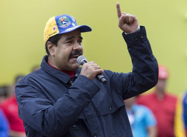 委內瑞拉總統馬杜洛指稱,美國有意顛覆委國政權。(美聯社)