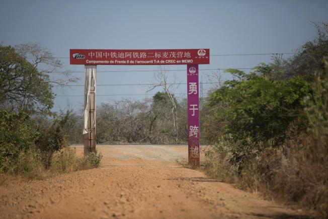 委內瑞拉十年前委由中國鐵路工程集團,興建連接農業區和石油區、全長468公里的鐵路,已停擺多時,工人的營區只剩中西文並列的入口。(美聯社)