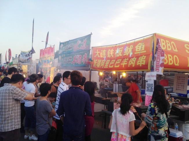 """""""亚洲文化美食节""""的图片搜索结果"""