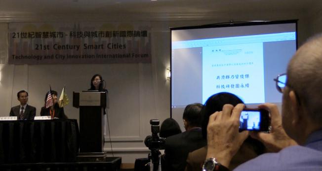 游慧光代表中華民國科技部向協會表達慶賀。她表示未來也將未來持續與協會的合作,促進台美學人機構在科技交流合作的機會。(林昱瑄/攝影)