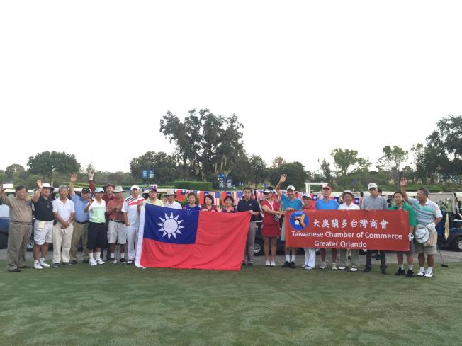 慶祝中華民國2016年雙十國慶杯高爾夫球賽,球員和來賓合影。(記者陳文迪/攝影)