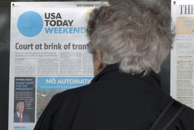 今日美國報:勿投票給危險煽動家川普