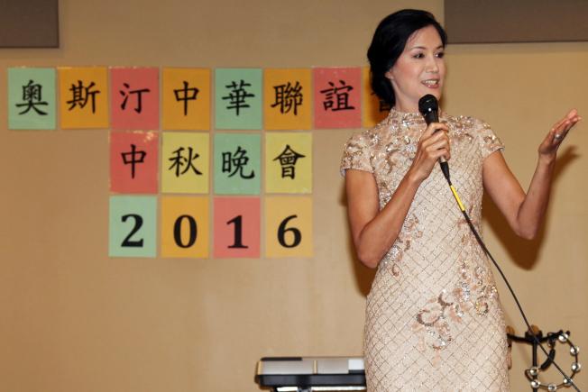 奧斯汀中華聯誼會新任會長周美青。
