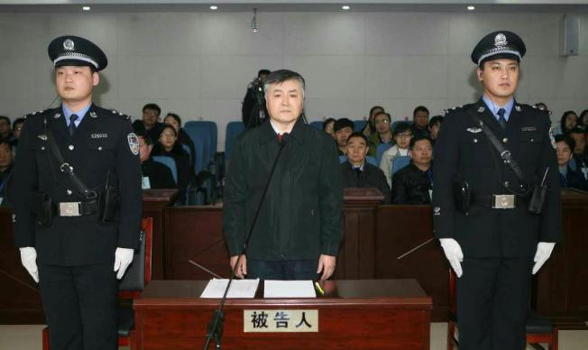 家藏2億人民幣 貪官魏鵬遠是党的代表