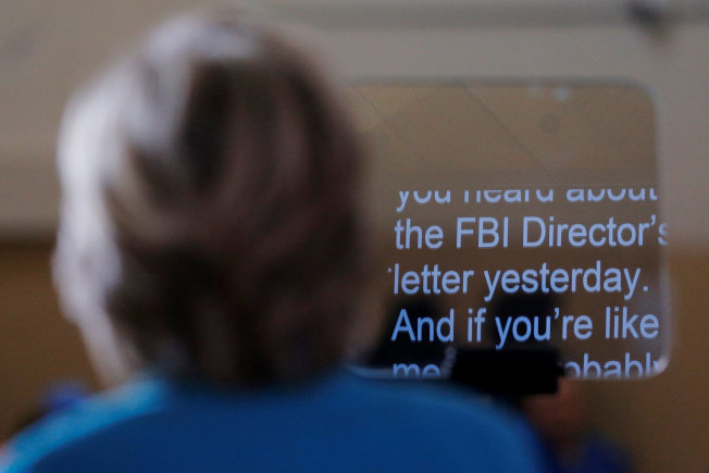 FBI獲搜索狀 大選選情劇變