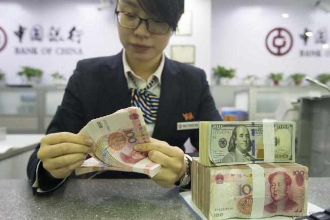 人民幣走貶 中國銀行美元荒