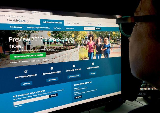 選後首日 10萬人加入歐記健保