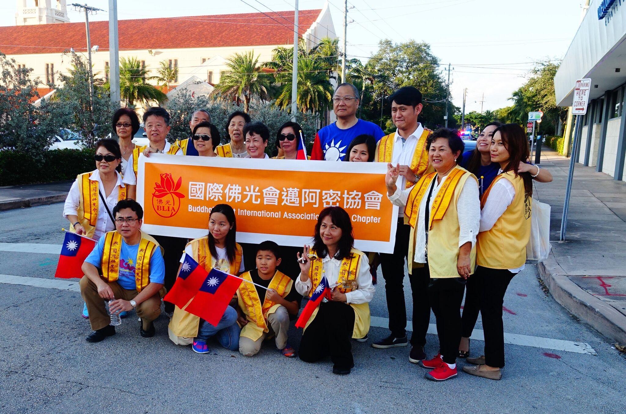 駐經文處處長王贊禹(右六)與部分國際佛光會邁阿密協會參加橘子杯遊行人員合影。(孫博先提供)