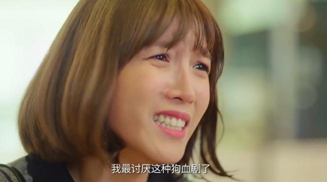 李礎熙在前一集與玉澤演共同演出,劇情是她最討厭的灑狗血類型,因此有網友猜測,7男神中玉澤演可能會先出局。圖/摘自YouTube