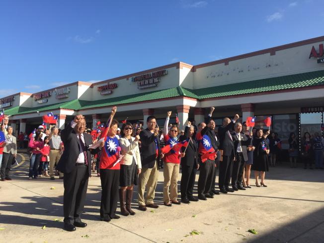 慶祝元旦中佛州七社團聯合舉行升旗典禮,主席團率領民眾呼口號。(記者陳文迪/攝影)