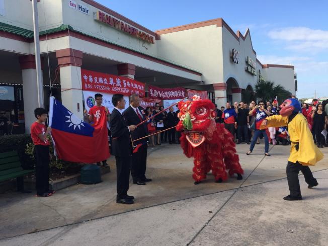 慶祝元旦中佛州七社團聯合舉行升旗典禮,升旗前祥獅獻瑞、採青。(記者陳文迪/攝影)