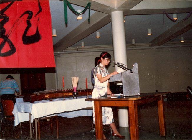 令狐萍在邁阿密大學讀博士學位時擔任中國學生學者聯誼會會長,主持全校慶祝中國新年的聯歡會,1988 年 2 月。