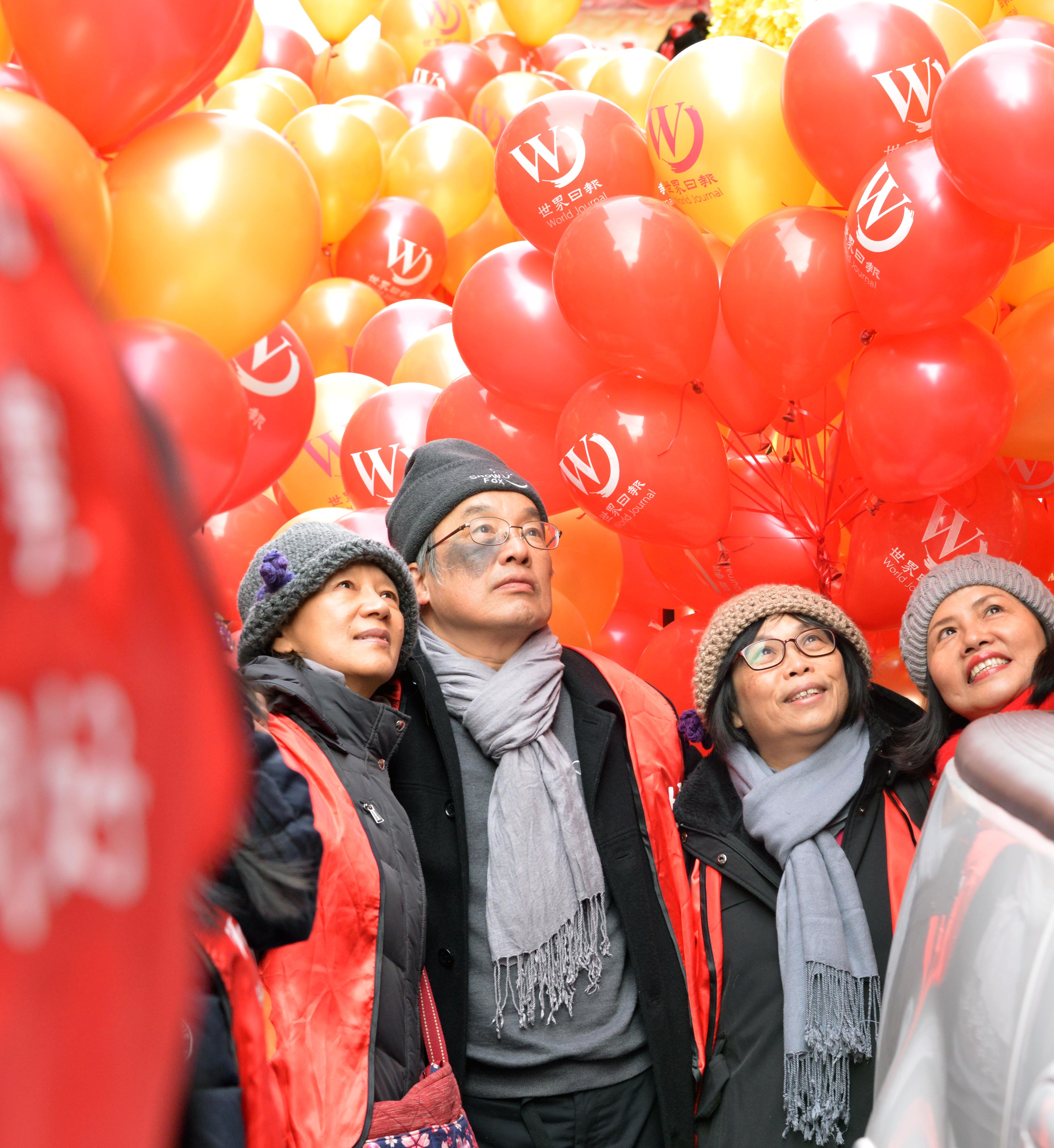 世界日報氣球海洋增添喜慶歡樂氛圍