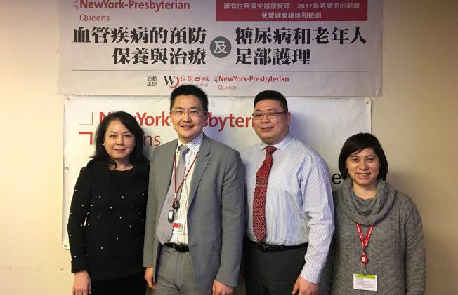紐約長老會皇后醫院與世報11日舉辦講座,左起為華裔健康發展部主任楊明德博士、病患導航經理劉潤霞。(記者朱澤人/攝影)