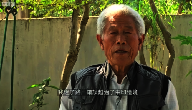 中國老兵 被困印度50年