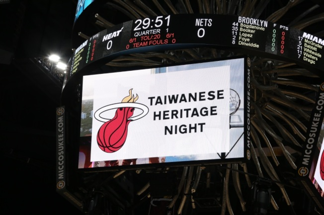 駐邁經文處與邁阿密熱火隊合辦「台灣傳統夜」,球場主螢幕顯示標誌。(孫博先提供)