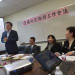 達福地區舉行僑務工作會議