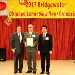 橋水市首慶中國新年日