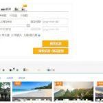 華人上網買機票 遇詐騙險失金
