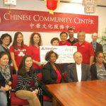 州農保險 1.3萬捐中華文化中心