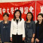 中文教師研習會 分享教學經驗