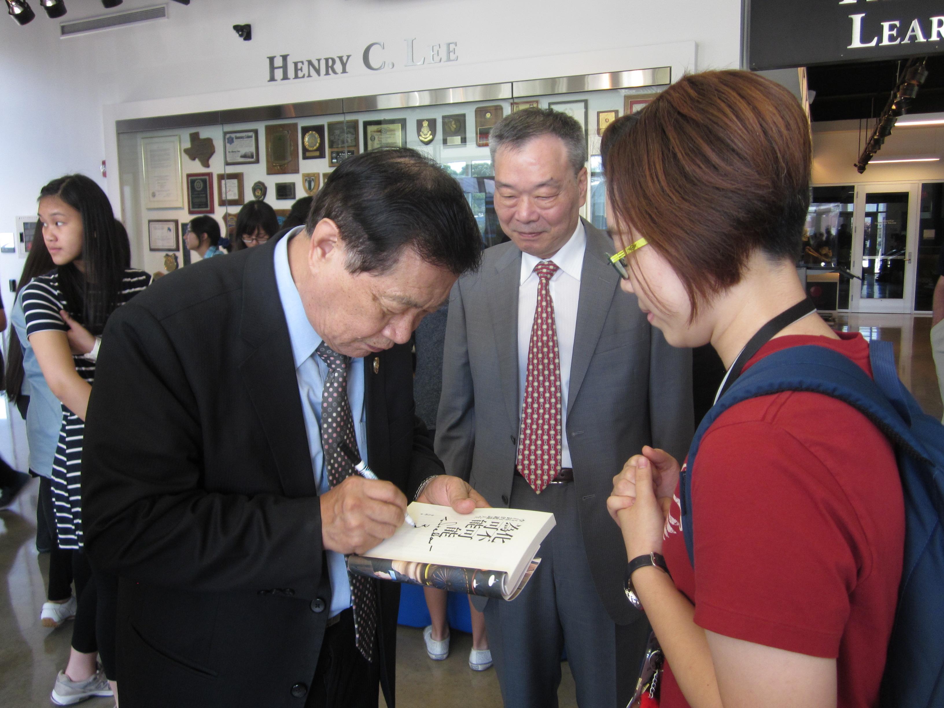 李昌鈺博士親筆簽名