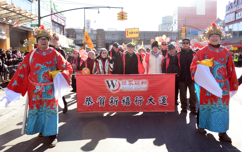 2017年法拉盛新春遊行世界日報長官們引領隊伍