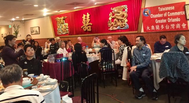 大奧蘭多台灣商會理財講座活動現場一景。(圖:大奧蘭多台商會提供)