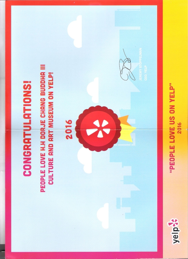 YELP公司頒發最高級的五星獎狀給第三世多杰羌佛文化藝術館 。