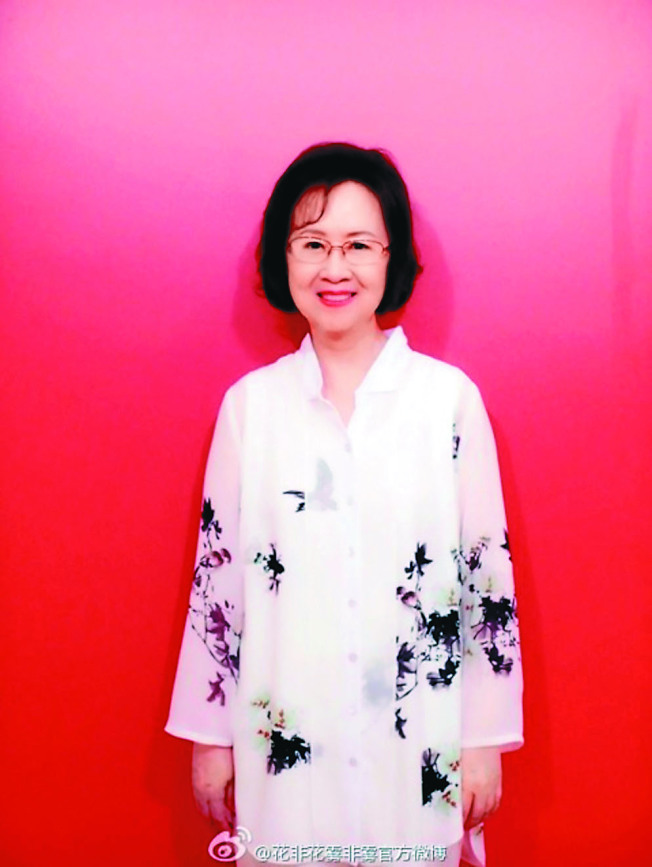 瓊瑤的作品被翻拍多次。(取材自微博)