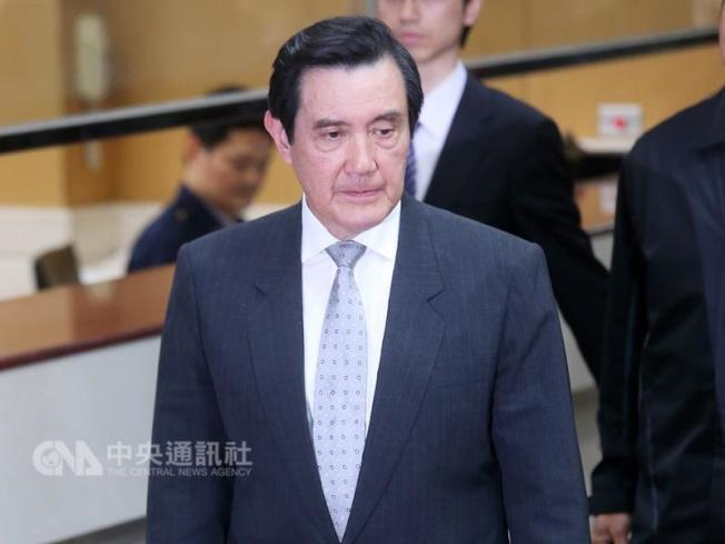 台北地方法院檢察署偵辦前總統馬英九被控涉嫌洩密等案已偵結,預計14日上午10時對外說明。 (中央社檔案照片)