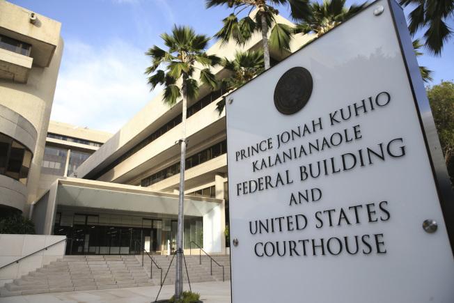 夏威夷聯邦法院在川普的新旅行禁令生效之前,裁定暫緩實施這個禁令。(美聯社)
