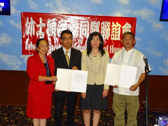 林映佐(左二)、莊雅淑(右二)代表僑委會頒狀表揚賴李迎霞(左一)、陳煥澤。