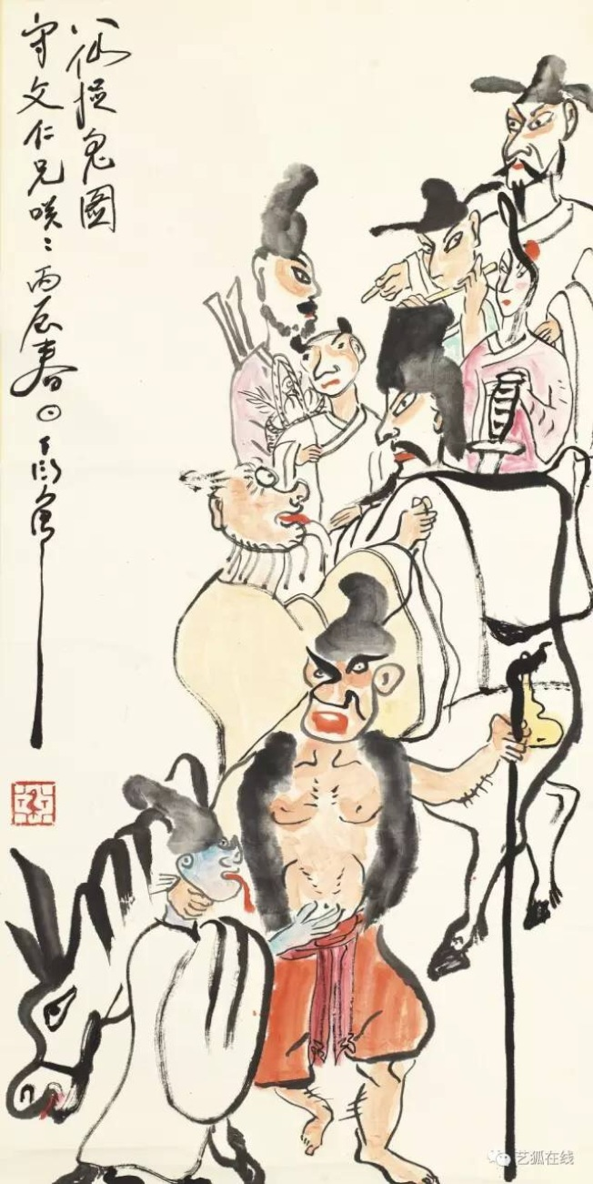 蘇富比中國書畫拍賣,丁衍庸(1902-1978)「八仙捉鬼」,估價2萬1000至2萬8000美元,成交價10萬美元。(紐約蘇富比)