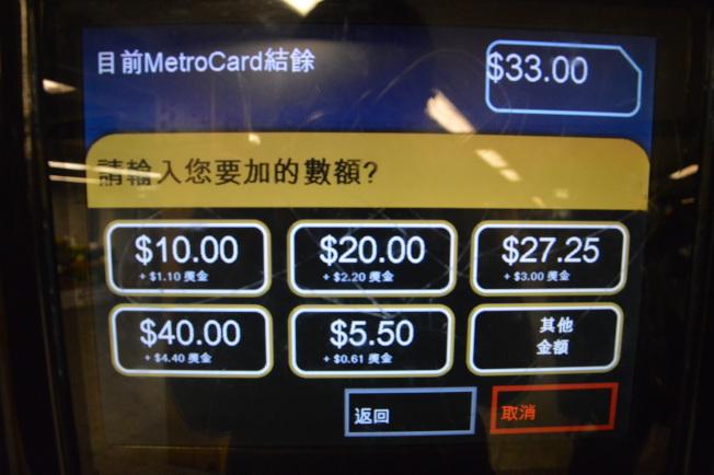 19日以後,捷運卡加值40元就無法多拿4.4元,而是只有2元。(記者牟蘭/攝影)
